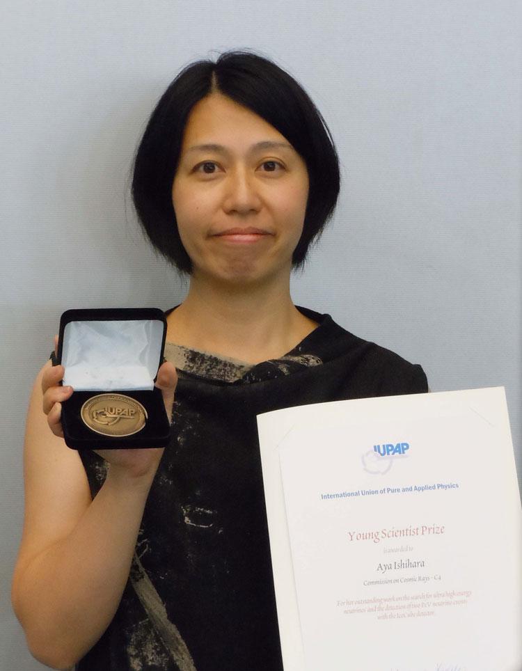 Aya_award