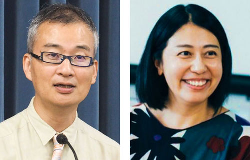 news_feat_shigeru-yoshida-and-aya-ishihara-receive-2019-nishina-memorial-prize